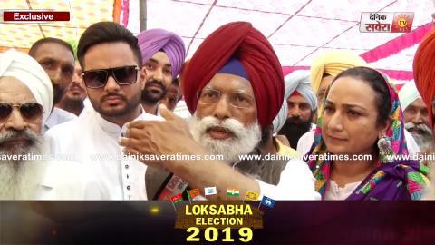 Exclusive Video: Fatehgarh Sahib से Congress Candidate की Akali दल को बड़ी चुनौती
