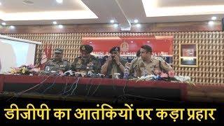 सेना ने घाटी में तोड़ी आतंक की कमर,  अब तक 69 दहशतगर्द मारे गए:DGP