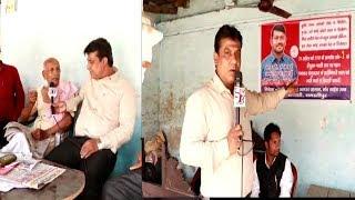 Kanhaiya Kumar Ke Ghar Md Sharfuddin | Sach News Team In Bihar Begusarai |