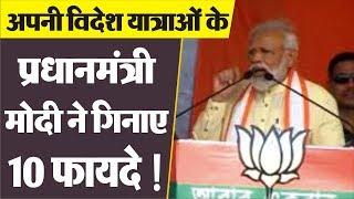 PM Narendra Modi Speech | PM Modi in Varanasi | Punjab Kesari