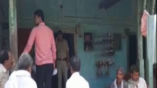 Surendranagar  Mother murdered by Son