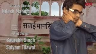 Vaham - Hallucinations   Ashok joshi   Kritika   Ravi   New Award Winning Short Film -2016