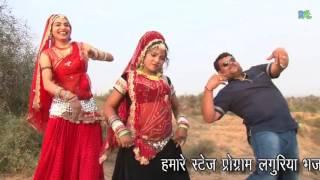 Fast Mix # Raja Teri Goli Se Humaro Man Bhargo || Super Hit Gujar Rasiya