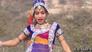 Remix # Tero Jovan AA Raho Kante Pe # Remix By Hemant Meena # Govardhan & Guman Singh Gurjar
