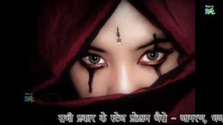 Teri Doli Uthe Jis Din || मेरी अर्थी उठा लेना || Sad Song || Heart Touch || Govardhan 2017