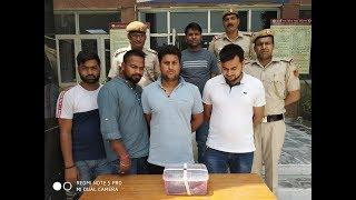 आईपीएल मैच पर सट्टा लगाने वाले चार गिरफ़्तार