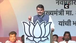 'Congress party ko sharam kyu nahi aati: CM Fadnavis
