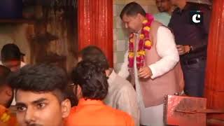 Uddhav Thackeray offers prayers at Kalbhairav Temple in Varanasi