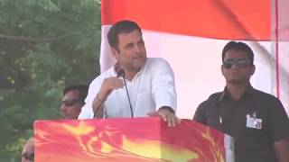 Congress President Rahul Gandhi addresses public meeting in Samastipur, Bihar