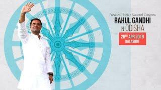 LIVE: Congress President Rahul Gandhi addresses public meeting in Balasore, Odisha