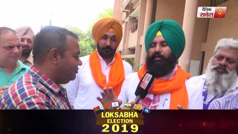 Video- PDA Candidate Simarjeet Singh Bains ने भरा नामांकन पत्र