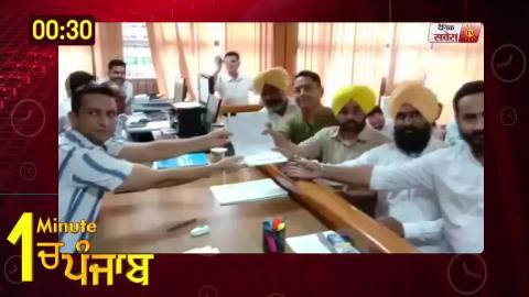 Video- 1 Minute में देखिए पूरे Punjab का हाल. 26.4.2019