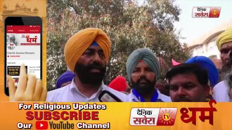 Video- Bathinda में Road Show के बाद Sukhpal Khaira ने Nomination की File