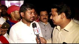 Kanhaiya Kumar Face To Face With Sharfuddin Sach News Chief Editor | @ SACH NEWS |