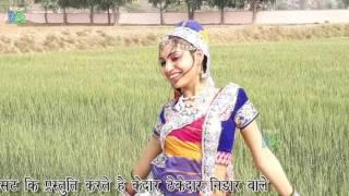 जीजी हो बालम ठेकेदार काम चले जाको बरेली में || Balam Tekedar || Shivhari Gurjar Rasiya 2017