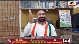 Feroz Khan Slams KCR   For Intermediate Results   DT NEWS