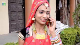 Good Night My Dear सोजा माने नीद आरी छे || Superhit Rasiya Meenawati Dhun 2017