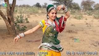 Full HD || उड़ जा तोता मेरे राजा डिंग जइयो || Ghar Pe Gori Ekali Raja || Bhupendra Khatana 2017