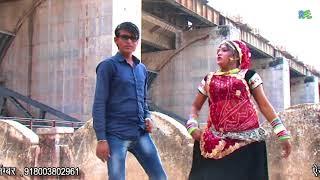 Bhupendra Khatana Ka Super Song Hungama || Gurjar Rasiya