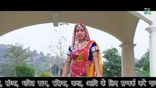 राजा म्हारो नई नई रेल चलावे || Dhola Mharo Nai Nai Rail Chalave || Ranjeet Gurjar 2017