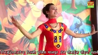 सुपर हिट रसिया | Mohabbat Tutegi Meri | Rajasthani HD Rasiya 2019 | Balli Gurjar