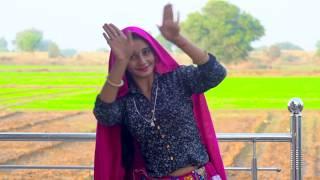Latest Gurjar Rasiya - Muskan Alwar & Singer Balli Bhalpur | New Gurjar Rasiya | Antra Cine Vision