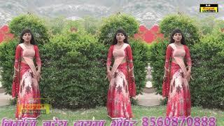 Superhit Gurjar Rasiya 2019 - क़ब्ज़ा दो लईयो भरतपुर जार नपानो लेजा छाती को | Virendra Mahana