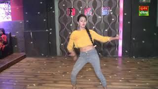हरयाणा की नई डांसर का डांस - Karishma Chaudhary Video 2019 | Goverdhan Gurjar New Gurjar  Rasiya