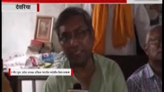 महिलाओं का अपमान करने पर बीजेपी प्रत्याशी रमापति राम त्रिपाठी का विरोध