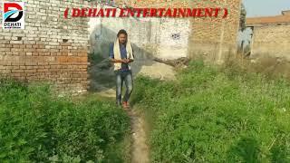 Dehati Comedy Video - बाबू जी का नाम माटी में मिला दिया ! Latest Dehati Comedy Video 2018