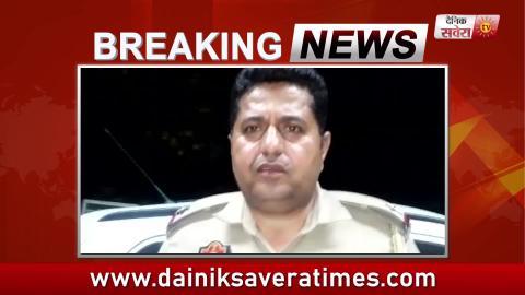 Breaking Video: Ludhiana में 2 Girls पर हुआ Acid Attack