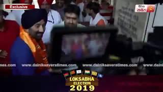 Punjab Ch Sunny Deol : Darbar Sahib से आशीर्वाद लेने के बाद Durgiana Mandir पहुंचे SUNNY DEOL