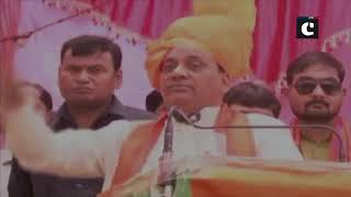 BJP MP Rajveer Singh targets Indira Gandhi, Sonia Gandhi over unavailability of toilet