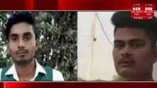 ग्रेटर नोएडा में नाले से मिली बुलंदशहर के 2 युवकों की लाश, 5 दिन से थे लापता / THE NEWS INDIA