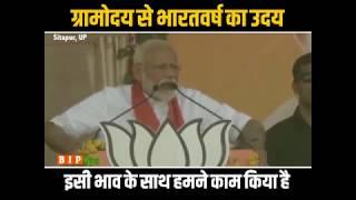 बुआ-बबुआ की दुकान पर ताला लग गया तो इन्होंने महामिलावट का काउंटर खोल दिया: PM