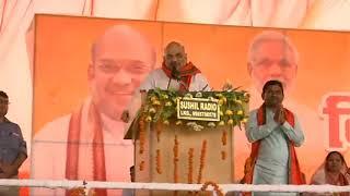 Shri Amit Shah addresses public meeting in Barabanki, Uttar Pradesh : 28.04.2019