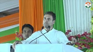 Lok Sabha Election 2019 | Congress President Rahul Gandhi on Farmers' Budget
