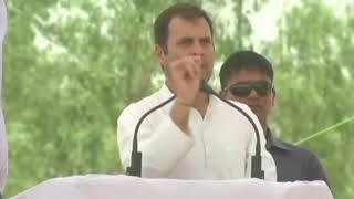 Lok Sabha Election 2019 | Congress President Rahul Gandhi addresses Rally in Raebareli, UP