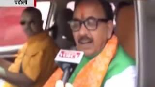 indiavoice ने की बीजेपी प्रदेश अद्यक्ष महेंद्रनाथ पांडेय से खास बातचीत