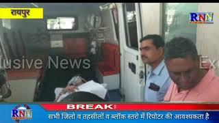 ब्रेकिंग न्यूज:-रायपुर छत्तीसगढ़ के कृषि मंत्री रविंद्र चौबे को दिल्ली ले जाया जा रहा है