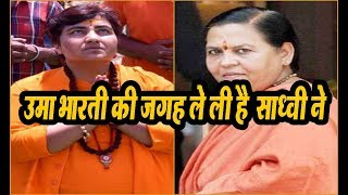 Union Minister Uma Bharti said sadhvi pragya is a great saint I am just an ordinary
