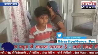 एक ही परिवार के 4 लोगों को हुई फूड प्वाइजनिंग, 1 की मौत , 3 का उपचार जारी। #bhartiyanews