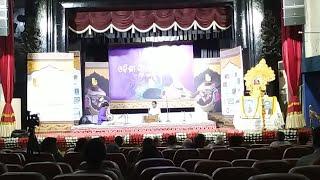 Odissi Sangeet Mahostav 2019