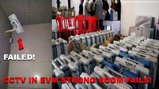 CCTV in EVM Strong Room Fails!