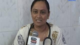 AROGYA BHAVAN | SARDAR PATEL SEVA SAMAJ TRUST |RAJKOT | ABTAK CHANNEL