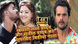 Khesarilal song # Aise Taak Ke Bhaglu Ki hum New Video Song Bhojpuri 2019 II Sunil Yadav (Golu) II