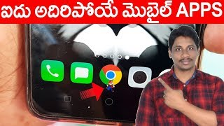 Must try 5 usefull Hidden apps telugu 2019