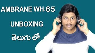 Ambrane wh 65 wireless headphones unboxing telugu