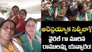Vijayashanthi Selfie Gone Viral After Police Arrest | Inter Result | Telangana News | Top Telugu TV