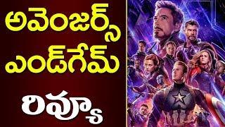 అవెంజర్స్ రివ్యూ తెలుగు | Avengers Endgame Review Telugu | Top Telugu TV